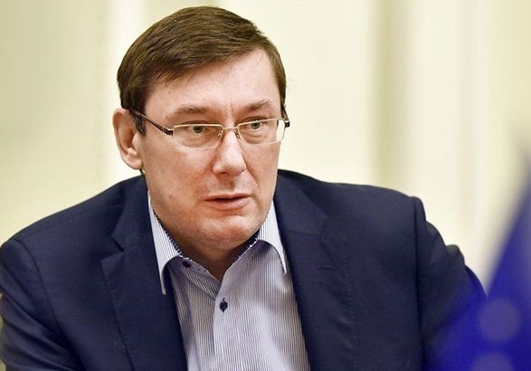 НАБУ відкрило справу про можливе незаконне збагачення Луценка