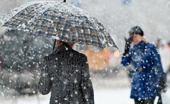 Дощі тамокрий сніг: синоптики попередили українців про негоду