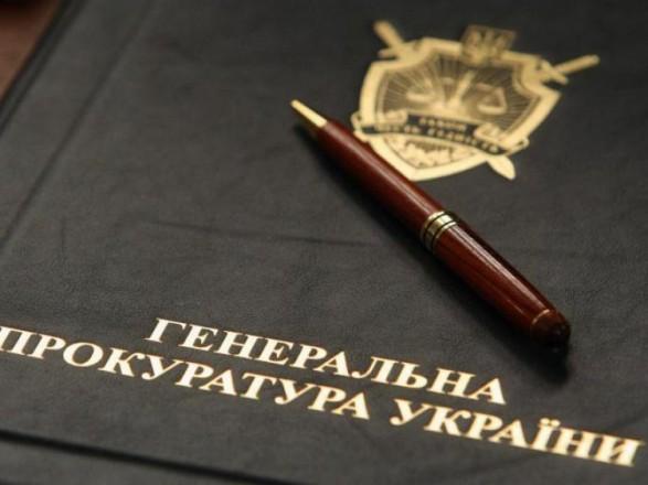 У ГПУ роз'яснили ситуацію з втратою права на розслідування підслідних ДБР злочинів