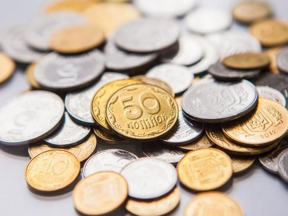 Припинення випуску дрібних монет невплине на інфляцію,— НБУ