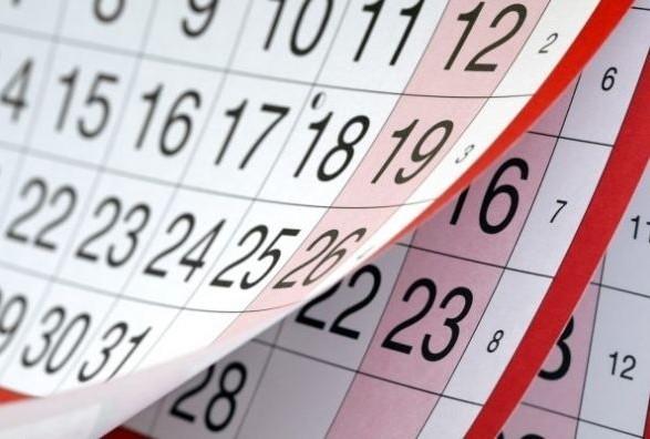 Закон про вихідний 25 грудня направлено на підпис Президенту
