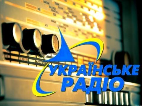 КИЇВ. 21 листопада. УНН. Національна суспільна телерадіокомпанія 067b89fb4cdb4