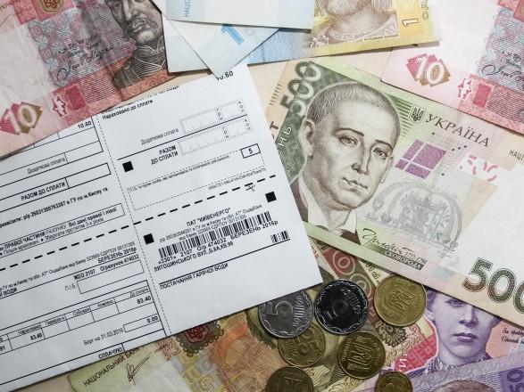 ВУкраїні підрахували, скільки грошей виділили насубсидії в2017 році