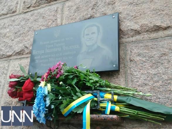 21 листопада уХмельницькому пройдуть заходи, приурочені Дню Гідності таСвободи