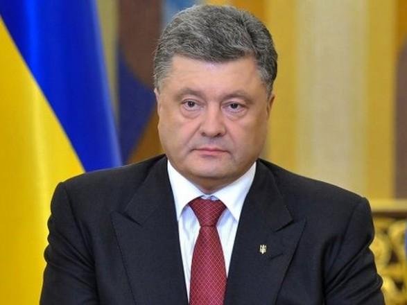 Київ зробить все для отримання третього траншу від ЄС— Порошенко