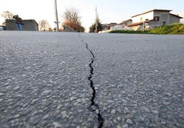 Уяпонских островов Рюкю случилось землетрясение магнитудой 5,6