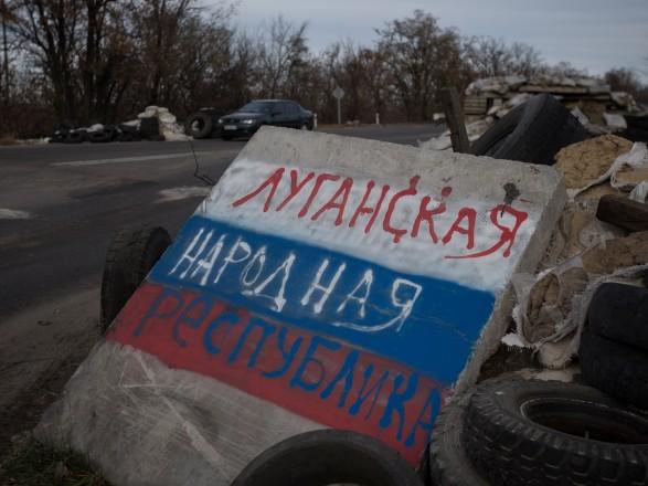 В «ЛНР» заявили про затримання «українських диверсантів»
