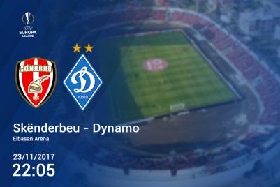 Скендербеу— Динамо: где смотреть онлайн матча Лиги Европы
