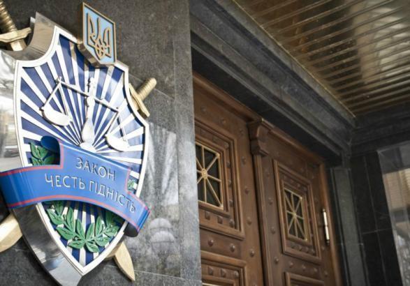 ГПУ підготувала підозру главі Фонду держмайна