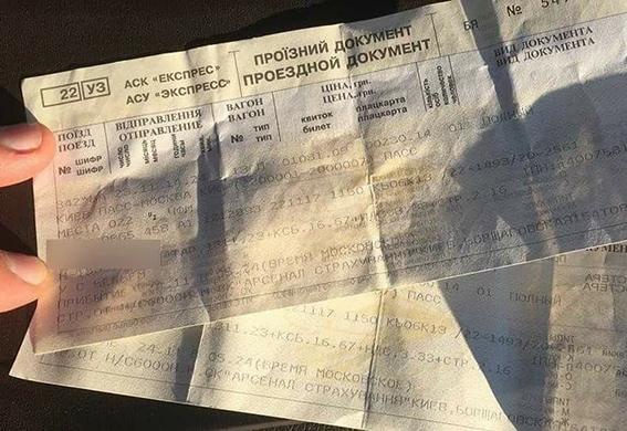 Затримано злочинців, щопродавали органи українських підлітків та жінок доРосії
