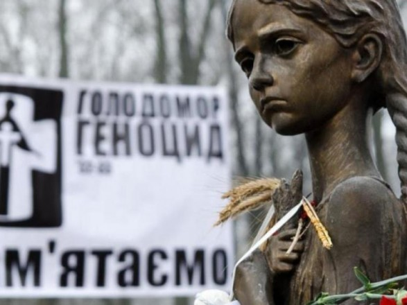 Англия отказалась признавать Голодомор геноцидом