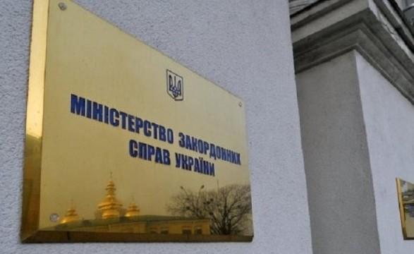 Заява МЗС: Україна засудила запуск КНДР міжконтинентальної балістичної ракети