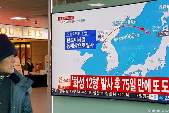 В КНДР заявили, что новая ракета способна достичь территории США