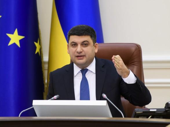Гройсман: Україна друга-третя всвіті запокладами газу