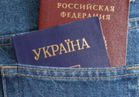 ДПСУ: протягом тижня троє громадян Росії попросили про притулок вУкраїні