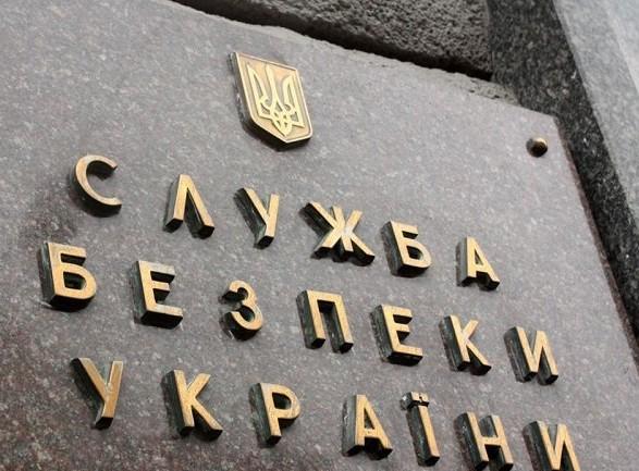 Садового викликали доСБУ через скандальну карту із «Л/ДНР»