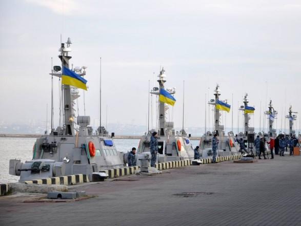 Новим бронекатерам ВМС України присвоїли назви