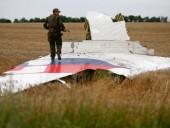 ВР продлила действие соглашения по расследованию катастрофы MH17