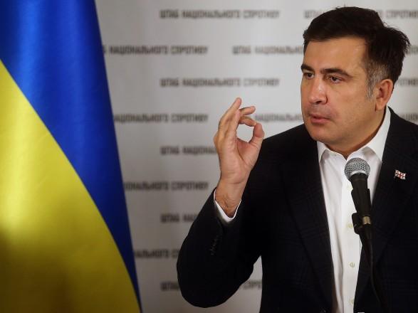 Луценко: Паспорт Саакашвили найден вквартире его соратника Дангадзе