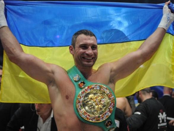 Віталій Кличко включений до Міжнародної зали боксерської слави