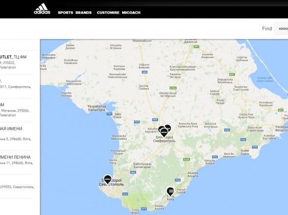 УКриму незаконно працюють компанії DHL Express, Adidas і Puma