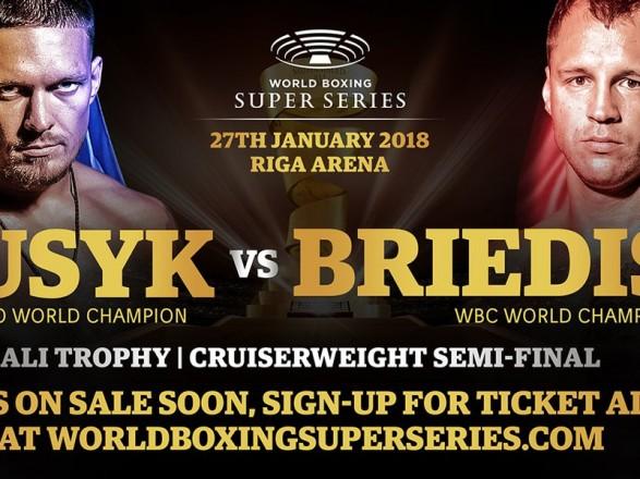 Визначились місце і дата проведення боксерського двобою Усик – Брієдіс