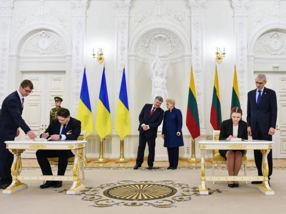 Україна таЛитва домовилися про співпрацю угалузях енергетики та міграції