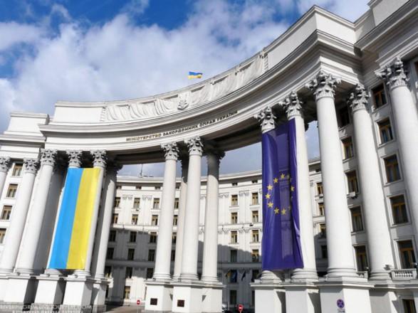 МЗС України прокоментувало ситуацію щодо статусу Єрусалима