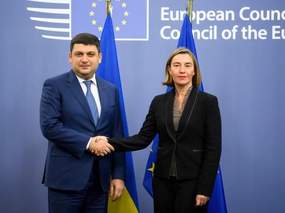 Україна прагне достворення відкритого енергоринку,— Гройсман