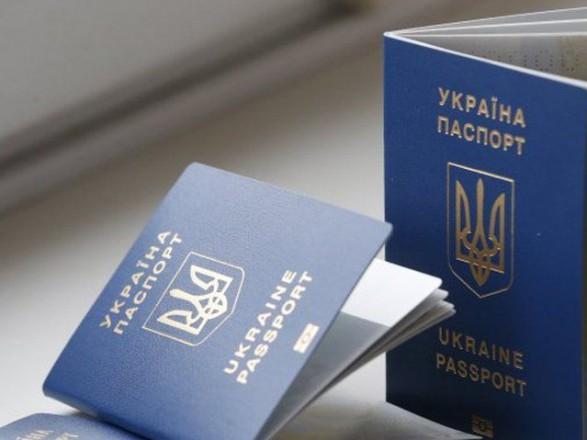 УДМС розповіли, коли нормалізується ситуація звидачею закордонних паспортів