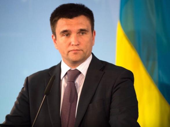 Клімкін: Українці рятують польську економіку