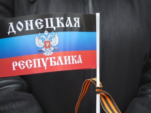 Поближче доГааги: бойовики ДНР анонсували відкриття представництва в Нідерландах