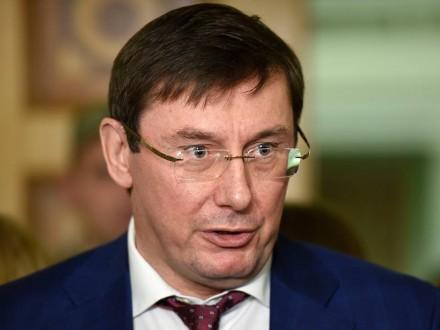 Луценко розповів про суму збитків від захоплення Росією підприємств уКриму