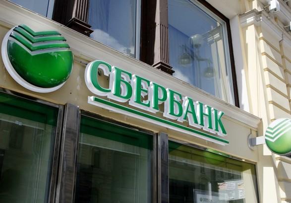 Тігіпко придбав зареєстрований уЛьвові VSБанк