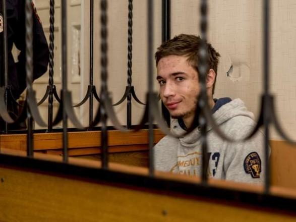 СудРФ продовжив арешт українця Павла Гриба до4 березня