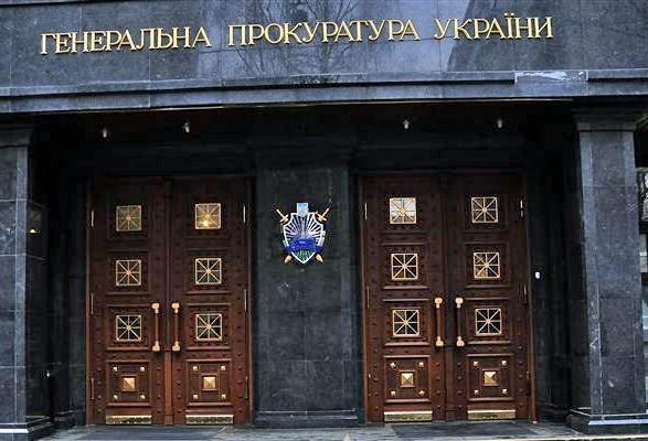 ГПУ незнайшла порушень удеклараціях Ляшка, Хомутинніка таще4 нардепів