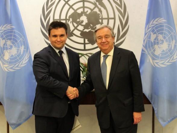Україна продовжить активно просувати ініціативу миротворців ООН— МЗС