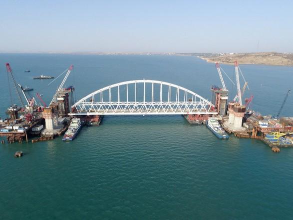 Керченський міст отримав нову назву
