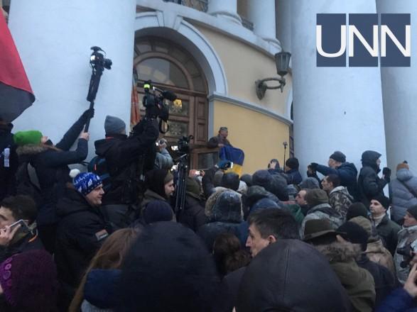 Посольство США засудило спроби захоплення Жовтневого палацу в Києві