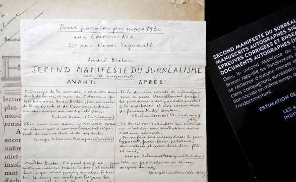 Рукопись «120 дней Содома» признана воФранции общенациональным достоянием