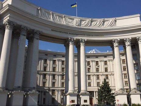 МИД Украины назвал провокацией отзыв Москвой офицеров-наблюдателей изДонбасса