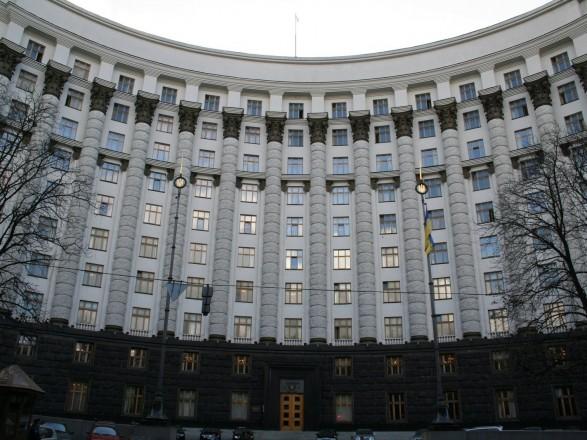 Гройсман анонсував скасування понад 300 нормативних актів умежах дерегуляції вУкраїні