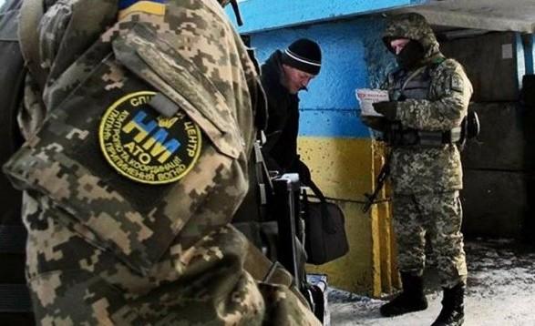 Українських спостерігачів із СЦКК виведуть зтимчасово окупованих територій