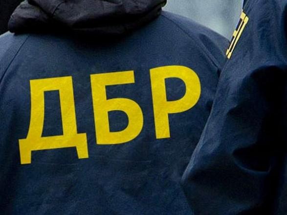 Труба: Вукраїнських судах є два позови проти Держбюро розслідувань