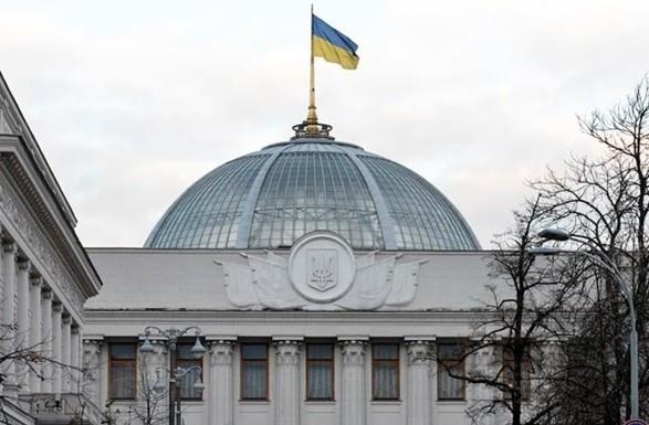 Рада відмовилася скасувати голосування зазакон про держбюджет