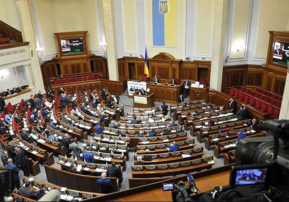 Рада відкорегувала Бюджет на 2018 рік