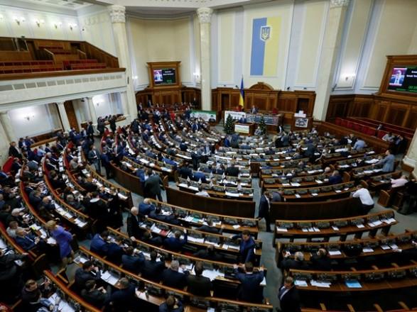 Рада відкликала закон про антикорупційні суди