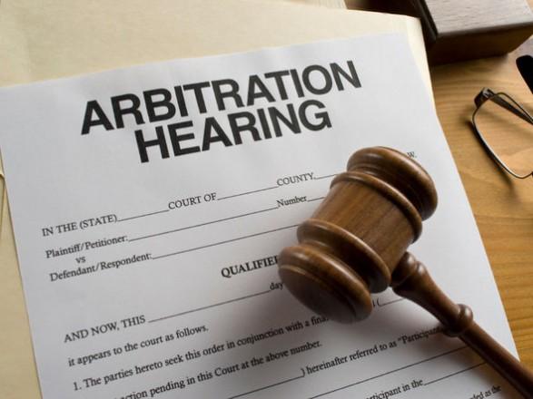 """Арбітраж оголосить рішення щодо транзитного контракту 28 лютого — """"Нафтогаз"""""""