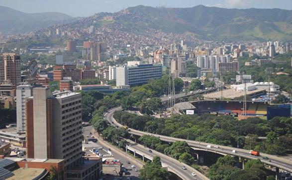 Канада оголосила персонами нон-грата венесуельских дипломатів