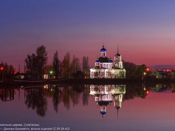 DC5n Ukraine mix in ukrainian Created at 2017-12-25 12 05 4f158e457f03d